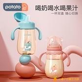 奶瓶ppsu寬口徑大寶寶防脹氣耐摔新生嬰兒童吸管杯喝奶斷奶【小橘子】