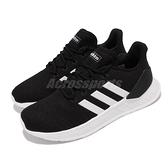 adidas 休閒慢跑鞋 Questar Flow NXT 黑白 Neo 舒適鞋墊 男鞋 基本款【ACS】 FY5951