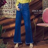單寧 寬褲 Space Picnic|下擺抽鬚設計高腰單寧寬褲(現+預)【C18074061】