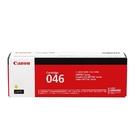 CANON CRG-046 Y 黃色 原廠碳粉匣 盒裝 適用 mf735cx