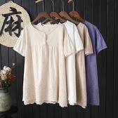 棉 日系下襬細緻鈎花刺繡長版上衣-大尺碼 獨具衣格