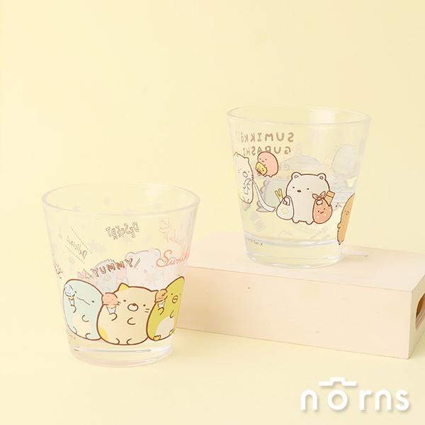 【日貨角落生物透明玻璃杯】Norns 日本正版 杯子餐具水杯 日系小物