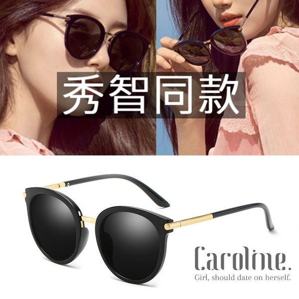 《Caroline》多色可選秀智同款半圓復古墨镜大框小臉明星太陽眼鏡 69841 標檢局D74321