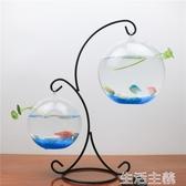 魚缸 創意家居裝飾懸掛辦公桌面鬥魚缸擺件透明玻璃 MKS生活主義