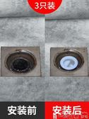 下水道防臭蓋 潛水艇地漏芯防臭內芯衛生間浴室陽台下水道防蟲防反味地漏防臭芯 寶貝計畫