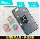 【大理石造型指環扣】黏貼式通用型華碩富可...