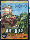 影音專賣店-P18-040-正版DVD*動畫【恐龍火車:球員甲龍漢克】-卡通頻道最後歡迎的兒童音樂冒險節