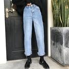 時尚復古學院風正韓春季女裝百搭寬鬆顯瘦高腰捲邊直筒九分牛仔褲