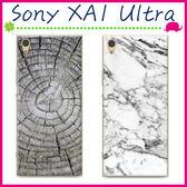Sony XA1 Ultra G3226 木紋系列手機殼 磨砂保護套 PC硬殼手機套 石頭紋背蓋 仿木紋保護殼 後殼