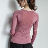 健身長袖T恤女秋季圓領修身顯瘦拼網瑜伽運動上衣彈力透氣速干衣 居享優品