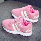 女童運動鞋春秋男童防滑跑步鞋2018新款學生透氣網鞋童鞋兒童鞋子