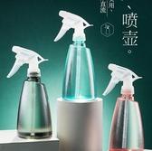 噴霧瓶子空瓶酒精噴壺殺消毒水細霧化清潔專用84小噴瓶500ml - 古梵希