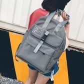 後背包 雙肩背包學院風男女學生時尚潮流書包《小師妹》f329
