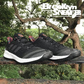 Adidas Harden B/E 2 黑 編織 彩虹圖騰 籃球鞋 男 (布魯克林) 2018/7月 B43802
