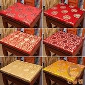 太師椅墊紅木家具沙發坐墊可拆洗餐椅坐墊茶椅【宅貓醬】