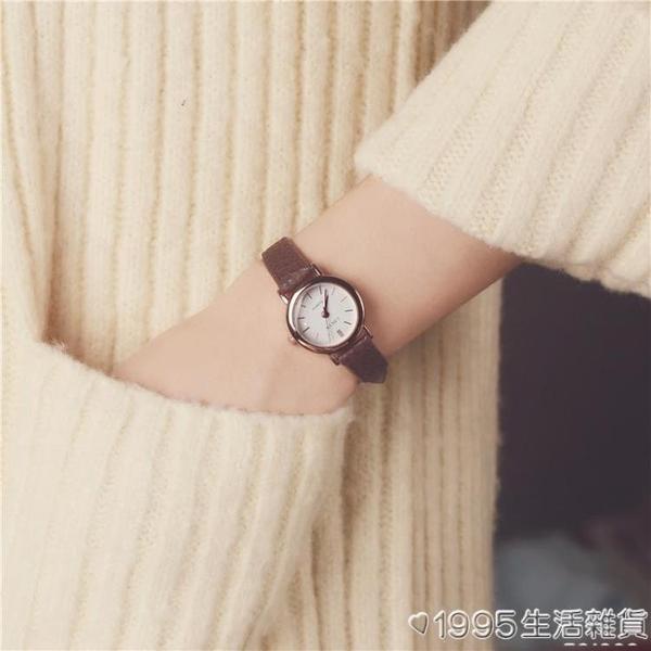 韓國訂單氣質時尚潮流女士經典圓形中學生百搭女生簡約錬韓版手錶 1995生活雜貨