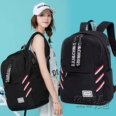 後背包 新款高中書包女韓版原宿ulzzang學生後背包女校園大容量 雙十二全館免運
