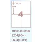 阿波羅 9204 A4 雷射噴墨影印自黏標籤貼紙 4格 105x149mm 20大張入