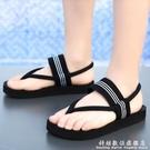 夏季新款男童涼鞋軟底防滑兩穿兒童沙灘鞋女童時尚小孩人字涼拖鞋 科炫數位