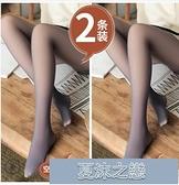 絲襪薄款 空姐灰打底褲春秋冬連褲襪假透肉透膚一體薄款光腿神器絲襪女加絨 快速出貨