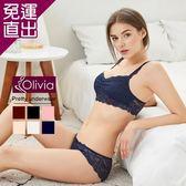 Olivia 無鋼圈全蕾絲薄款抹胸內衣褲套組-藍色【免運直出】