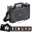 【EC數位】WONDERFUL 萬得福 PC-3613 氣密箱 小型箱