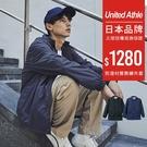 日牌 UnitedAthle 教練外套 防潑防風風衣外套 夾克 現貨+預購 7059型【UA7059】