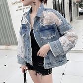 牛仔外套開衫S-3XL春秋款百搭寬松雙層花邊網紗透視刺繡蕾絲短款外套牛仔衫夾克上衣F139快時尚