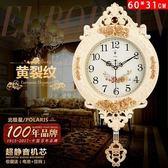 北極星歐式鐘錶 創意掛鐘 搖擺時尚個性掛錶靜音客廳時鐘石英鐘家用