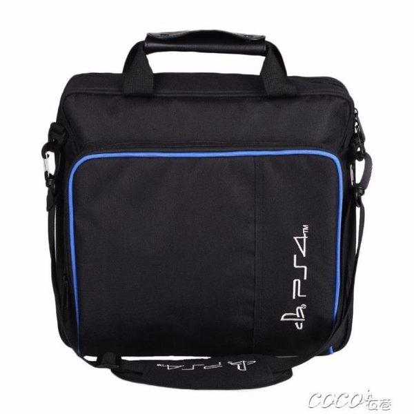 PS4收納包 SLIM遊戲機包 PS4主機收納包 手提包 挎包 旅行包 索尼 新品