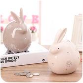北歐陶瓷兔子存錢罐創意卡通儲蓄罐擺件儲錢罐硬幣儲存罐零錢罐  igo  瑪麗蘇