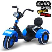 兒童電動摩托車三輪車雙驅動超大號男女孩可坐騎雙人充電玩具童車-享家生活館 IGO