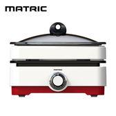 【日本松木Matric】全功能油切烹飪兩用鍋(MG-PG0801)