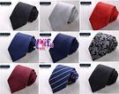 依芝鎂-k1207領帶手打8cm花紋領帶手打領帶寬版領帶,售價150元