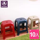 【HOUSE】夜市椅-中/休閒椅/椅凳/戶外椅/烤肉椅(10入)紅色