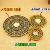 羅盤 祥龍3寸4寸6寸純銅風水羅盤高精度初學入門圓形帶蓋羅盤 降價兩天