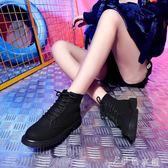 皮靴 馬丁靴女英倫風平底繫帶短靴學生高筒皮鞋黑色機車靴子單 伊鞋本鋪