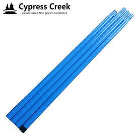 丹大戶外【Cypress Creek】賽普勒斯 290*2.5cm四節式鐵管營柱 CC-AC1002P