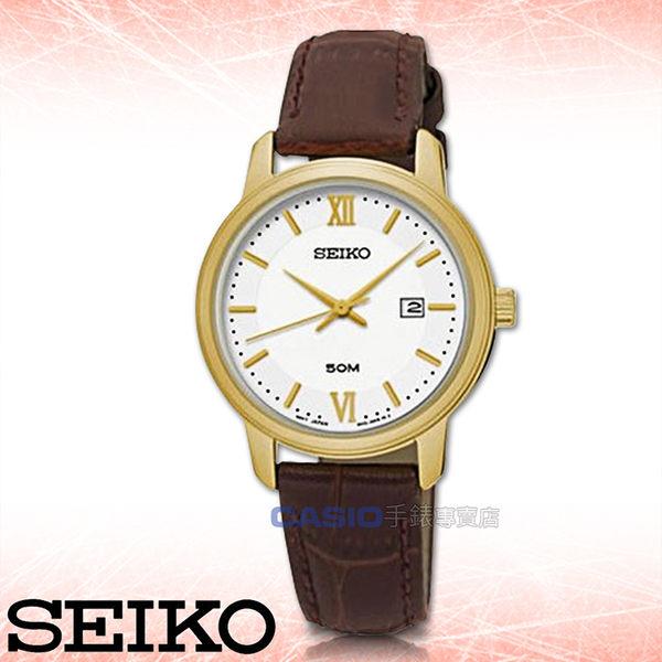 SEIKO 精工 手錶專賣店 SUR742P1 女錶 石英錶 指針錶 棕色真皮革 礦石強化玻璃 日期 日常生活防水
