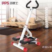 踏步機健身器材家用機靜音免安裝瘦腿踏步機登山腳踏機WY【快速出貨八折優惠】