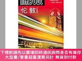 簡體書-十日到貨 R3YY【倫敦——Time Out (Time Out城市指南叢書)】 9787532750122 上海譯文出...