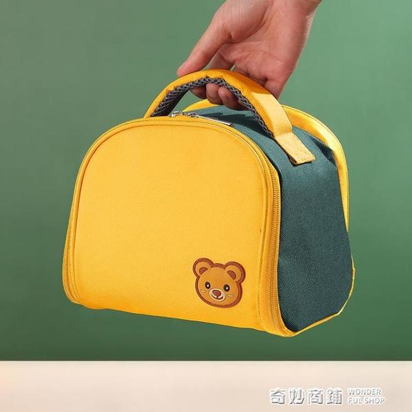 小學生飯盒手提包便當袋子帶飯保溫袋飯包裝飯盒袋鋁箔手拎飯兜 奇妙商鋪