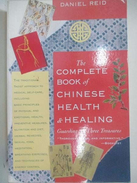 【書寶二手書T1/餐飲_D3R】The Complete Book of Chinese Health and Healing: Guarding…