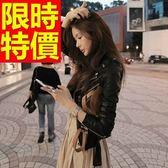 機車外套-原創名媛風魅力質感女皮衣夾克61z70【巴黎精品】