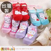 寶寶襪 台灣製Hello kitty正版嬰兒止滑襪(隨機出貨 4雙一組) 魔法Baby