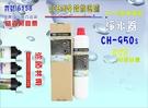 【巡航淨水】淨水器3MEverpure濾頭可共用CH-950S.餐飲家庭飲水咖啡機濾水器製冰機過濾器.貨號:6158