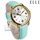 ELLE 時尚尖端 典雅魅力簡約女錶 防水手錶 高品質真皮錶帶 金x青綠 ES20092S03X