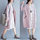 外套 大碼女裝外套100公斤胖妹妹寬鬆春裝韓版文藝範顯瘦中長款開衫棉衣