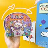 錢包 新款透明小錢包學生韓版可愛簡約零錢包卡包錢包女短款潮  『優尚良品』