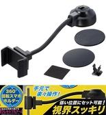 車之嚴選 cars_go 汽車用品【EC-153】日本 SEIKO 儀錶板用 吸盤式可折彎管支架 360度旋轉智慧型手機架